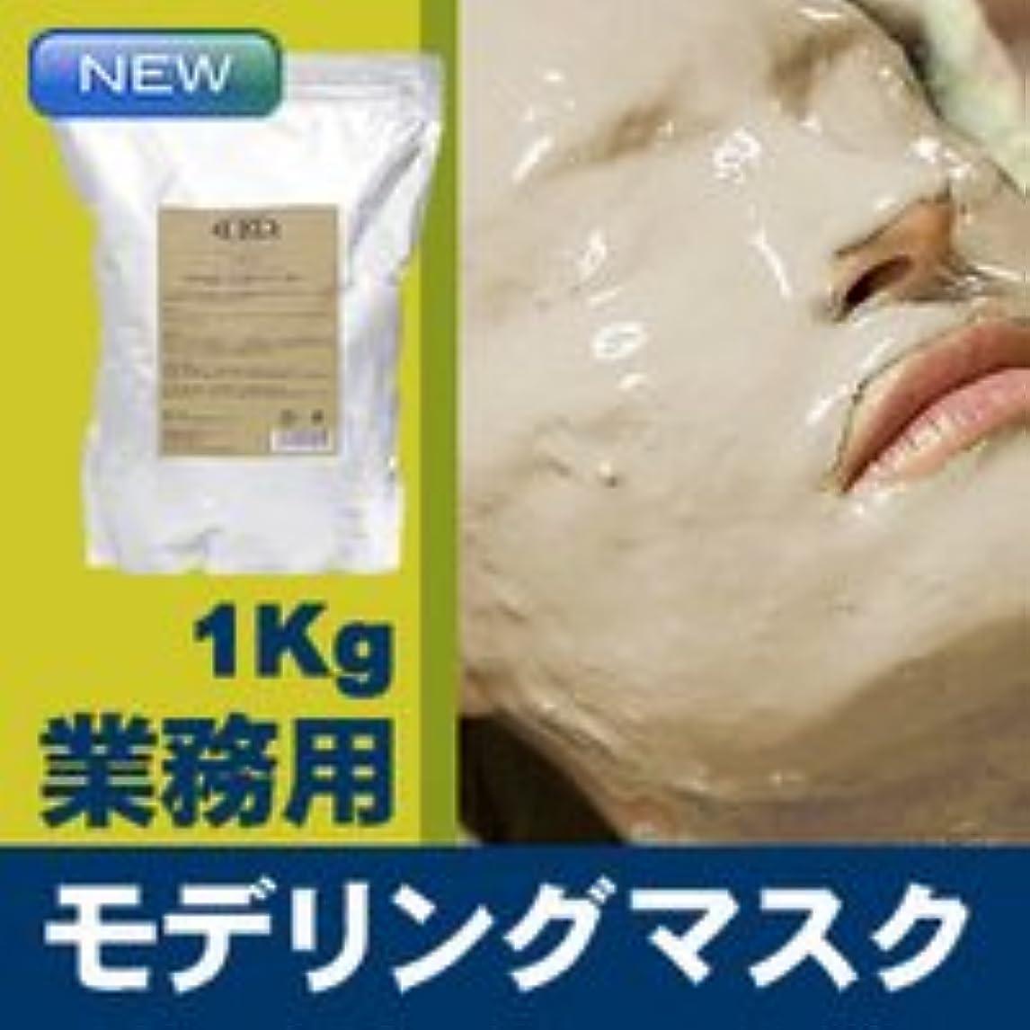 フェロー諸島貫入彼のモデリングマスク 1Kg 大量のシアル酸配合(チャーミングクリスタル) / フェイスマスク?パック 【ピールオフマスク】