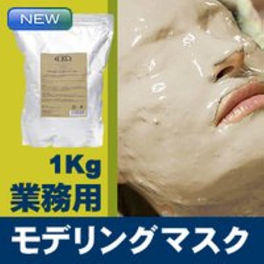 フォアマン狐難しいモデリングマスク 1Kg 大量のシアル酸配合(チャーミングクリスタル) / フェイスマスク?パック 【ピールオフマスク】