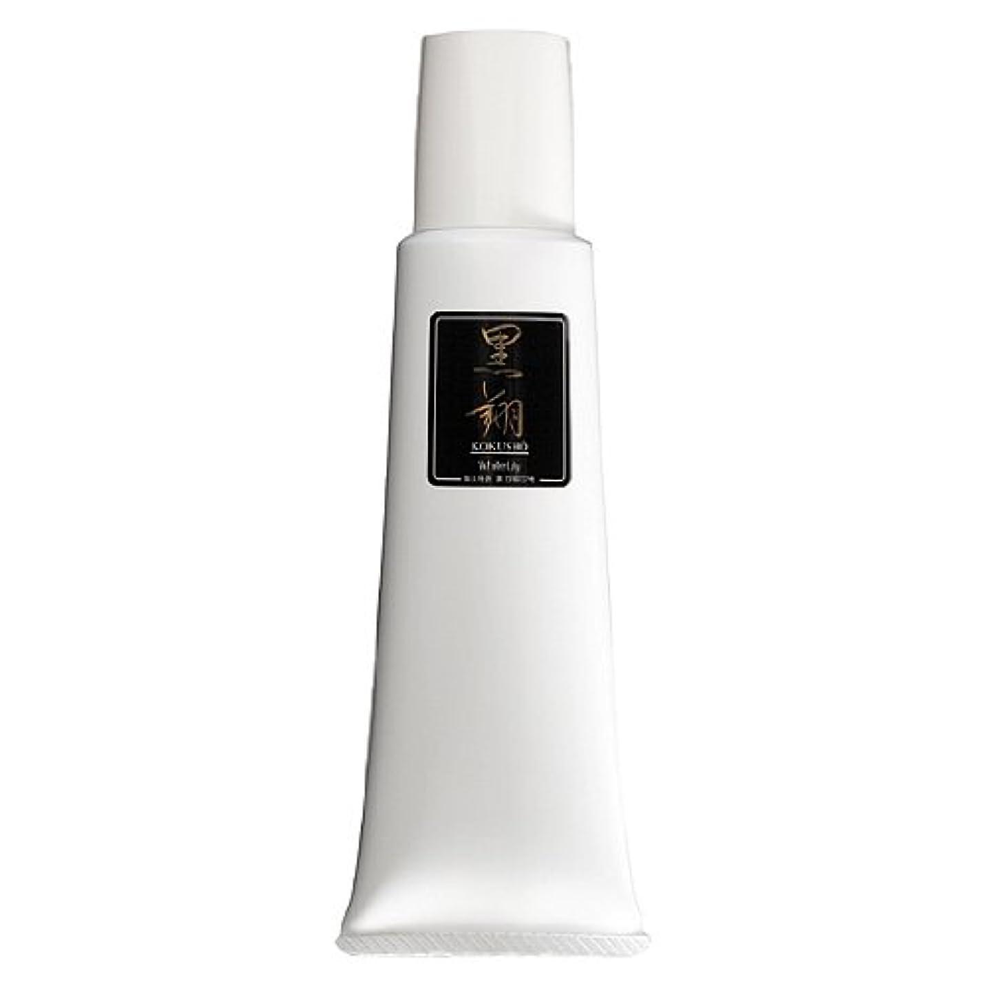 ぜいたく豪華な香ばしいホワイトリリー 黒翔 こくしょう 120mL ナチュラルブラック 染毛整髪料