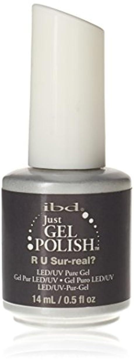 クライストチャーチ無し髄ibd Just Gel Nail Polish - R U Sur-Real? - 14ml / 0.5oz