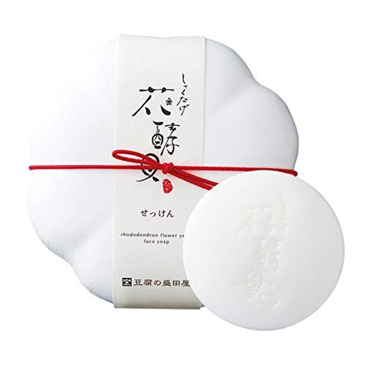 役割放棄された認知豆腐の盛田屋 豆花水 しゃくなげ花酵母せっけん 50g