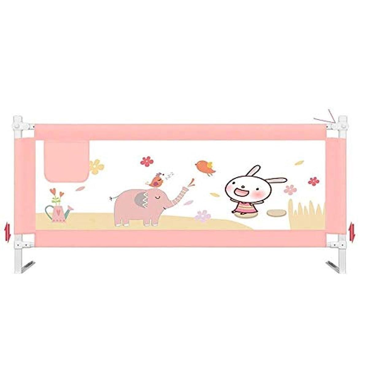 アイロニー窒息させる有罪GDNA ベッドには、頑丈なポータブルベビーベッドの柵をレール、旅行と家族は幼児のベッドの柵安全カバーキッズベッドレール (Color : Pink, Size : 1.5m)