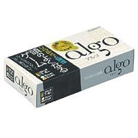アルゴ 165-403