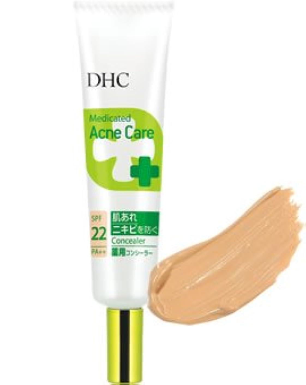 値ベルベット光の【医薬部外品】 DHC薬用 アクネケア コンシーラー(ナチュラルオークル01)