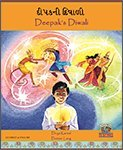 Deepak's Diwali in Gujarati and English (Celebrating Festivals)