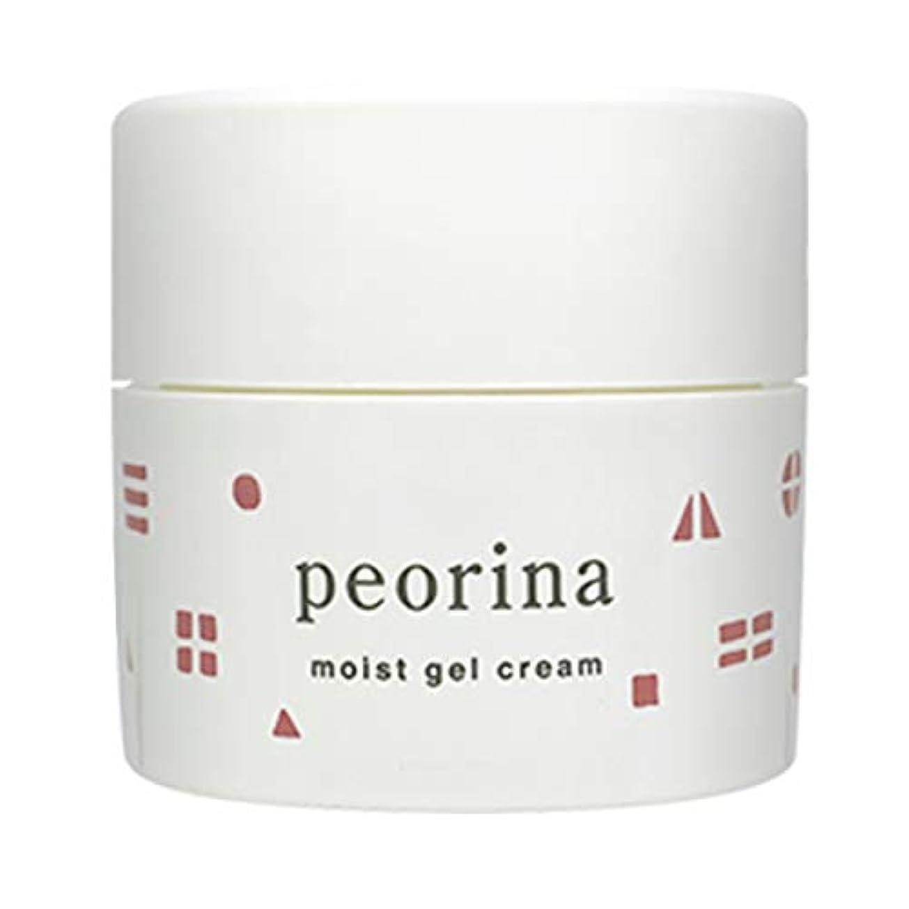 微妙分解するええピオリナ モイストジェルクリーム 保湿 スキンケア ヒト型 セラミド 保水肌 美肌 次世代型 ビタミンC 誘導体