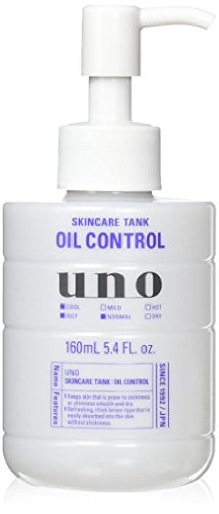 アンソロジーガチョウご予約ウーノ スキンケアタンク (さっぱり) メンズフェースケア 160ml (医薬部外品)