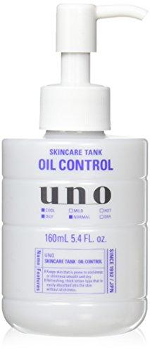 UNO(ウーノ) スキンケアタンク(さっぱり) メンズフェースケア