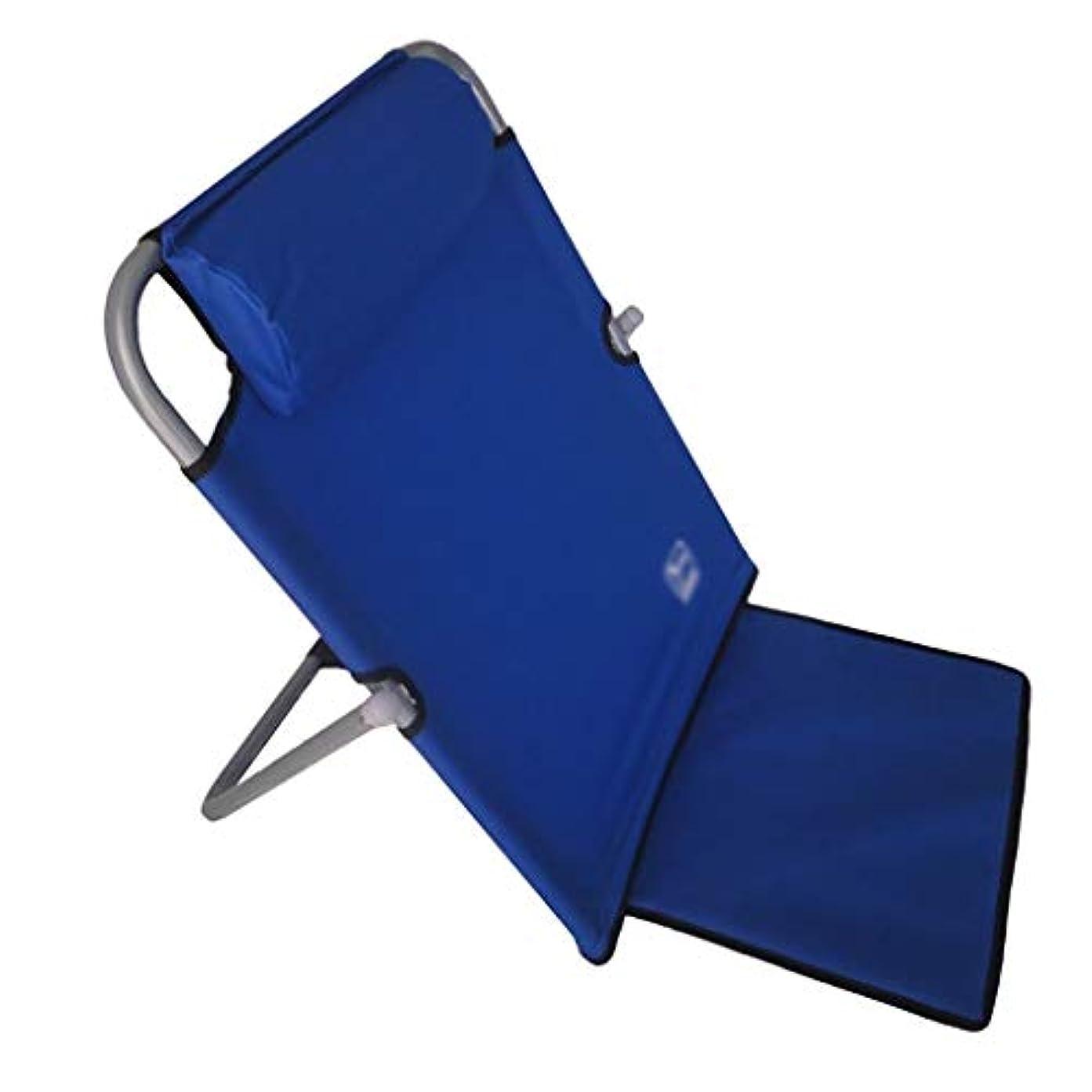 実際隙間錫折りたたみキャンプチェア 調節可能な背もたれ、背もたれサポートの角度を変更して、食事、読書、テレビ視聴などをベッドで、マットレスの上で使用