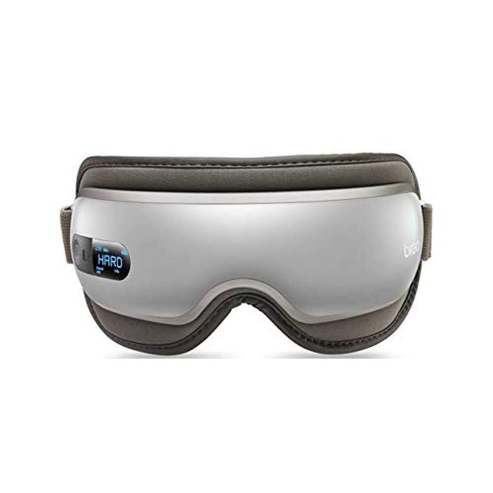 不明瞭偏差こどもの宮殿Electric Eye Massager Vibration Heat Compression Massage Portable Foldable Rechargeable Eye Massager Built-in Music