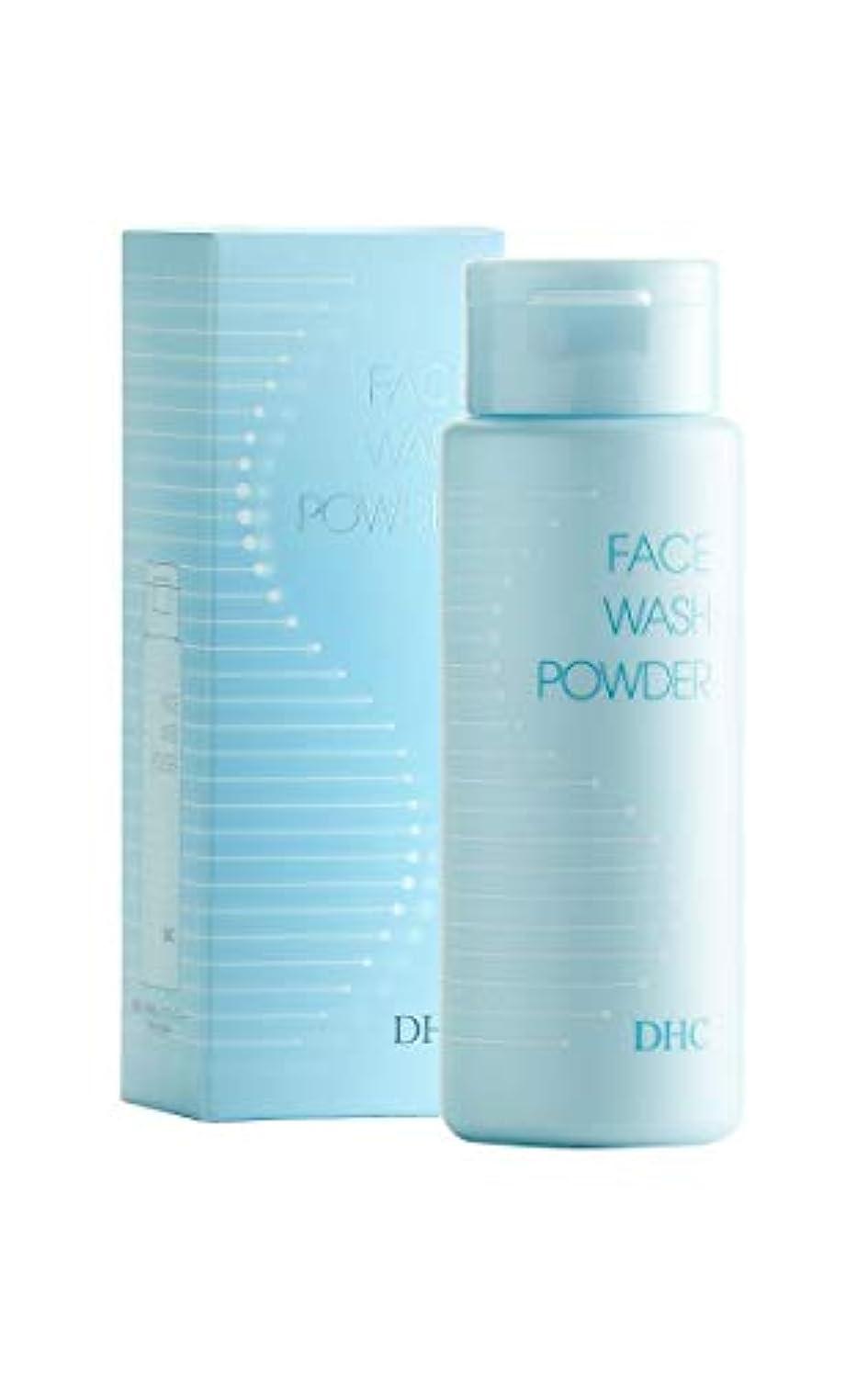 【医薬部外品】DHC薬用洗顔パウダー