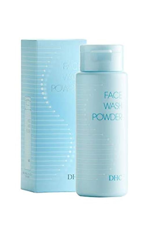 首タック固体【医薬部外品】DHC薬用洗顔パウダー