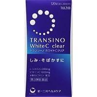 【第3類医薬品】トランシーノ ホワイトCクリア 120錠×3個セット
