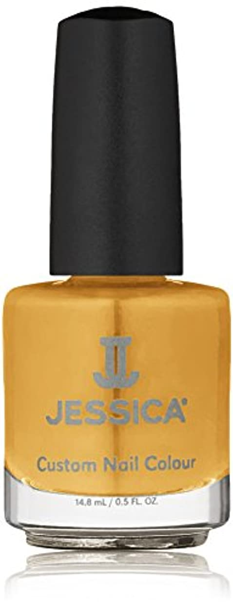 ラベンダー不実会うJessica Nail Lacquer - Totally Turmeric - 15ml / 0.5oz