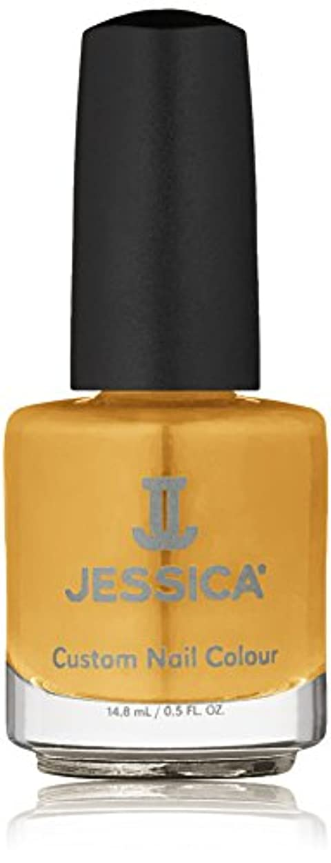 強いトラフ切り下げJessica Nail Lacquer - Totally Turmeric - 15ml / 0.5oz
