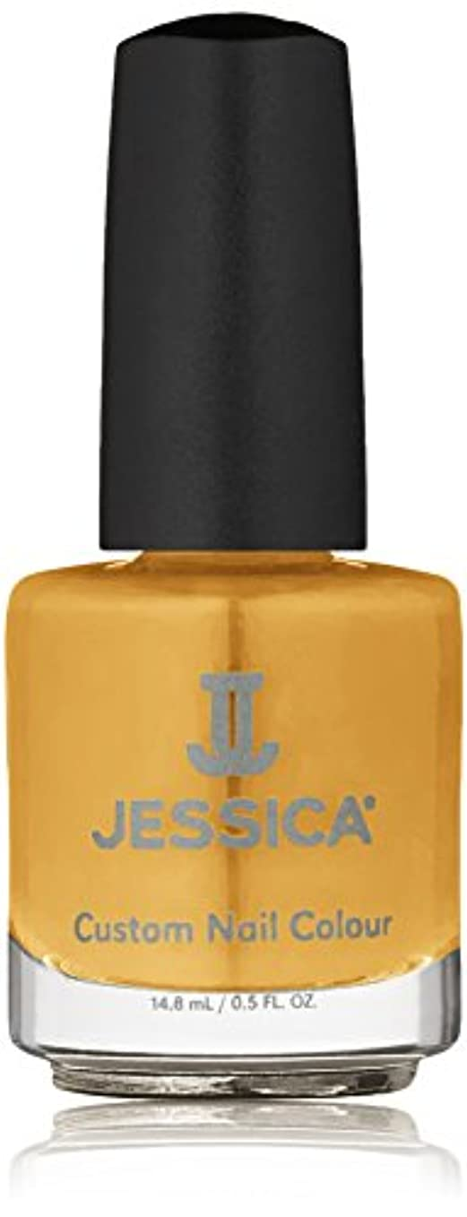 ファントム備品形状Jessica Nail Lacquer - Totally Turmeric - 15ml / 0.5oz