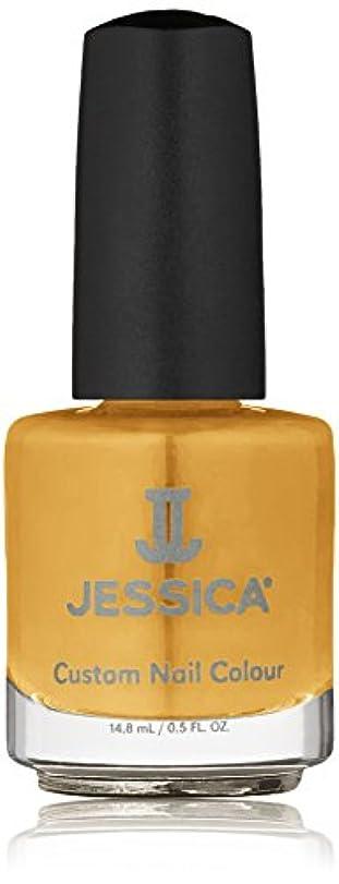 ヨーロッパフルーツ鉱石Jessica Nail Lacquer - Totally Turmeric - 15ml / 0.5oz