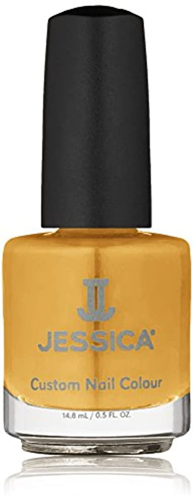 甘くするアクティブ付添人Jessica Nail Lacquer - Totally Turmeric - 15ml / 0.5oz