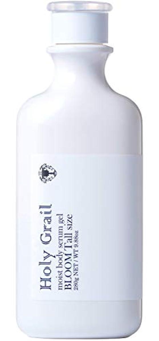 痛い原点溶融ホーリーグレール ボディセラムジェル ブルーム 全身用保湿美容液 アトピー ヒップケア にも 280g