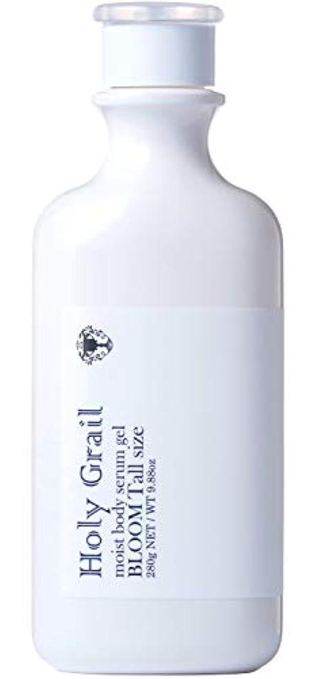 魅力的迷惑私達ホーリーグレール ボディセラムジェル ブルーム 全身用保湿美容液 アトピー ヒップケア にも 280g