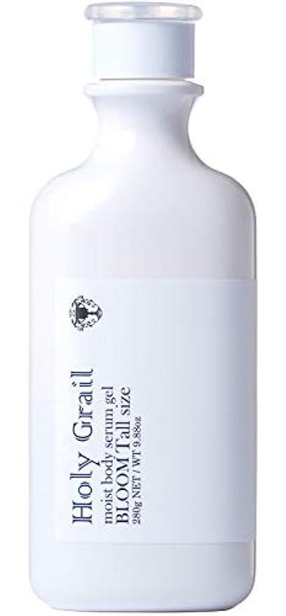 ブラインドブロンズフォームホーリーグレール ボディセラムジェル ブルーム 全身用保湿美容液 アトピー ヒップケア にも 280g