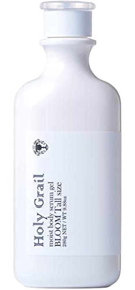 細菌増幅器証人ホーリーグレール ボディセラムジェル ブルーム 全身用保湿美容液 アトピー ヒップケア にも 280g