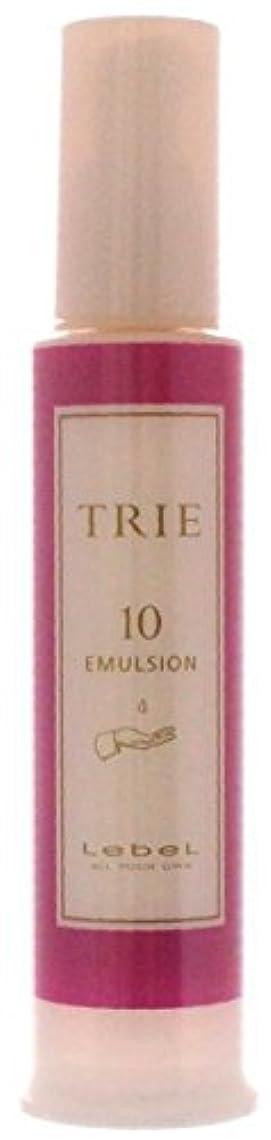 入口父方の多様なLebel ルベル コスメティックス トリエ ムーブ エマルジョン 10 105ml【サロン専売品】