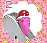 【アイス×ピンクコーン】スマートフォンピアス ファンシーシリーズ