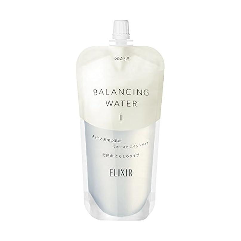 努力する夜間枯渇エリクシール ルフレ バランシング ウォーター 化粧水 2 (とろとろタイプ) (つめかえ用) 150mL