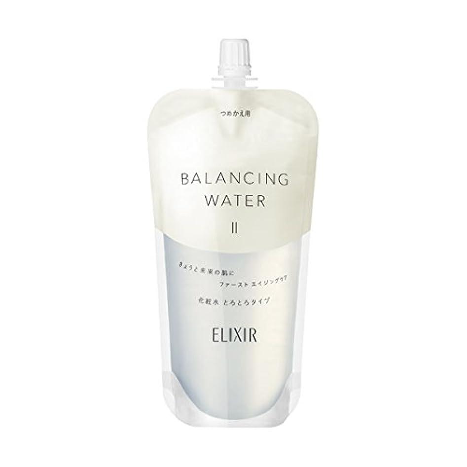 心配するウッズ酸っぱいエリクシール ルフレ バランシング ウォーター 化粧水 2 (とろとろタイプ) (つめかえ用) 150mL