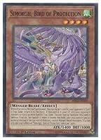 遊英語 茶 Simorgh Bird of Protection(N)(1st)(護神鳥シムルグ)