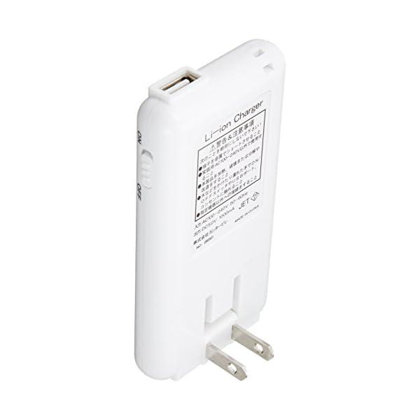 DSi用リチウムポリマー900充電器 ホワイトの紹介画像2