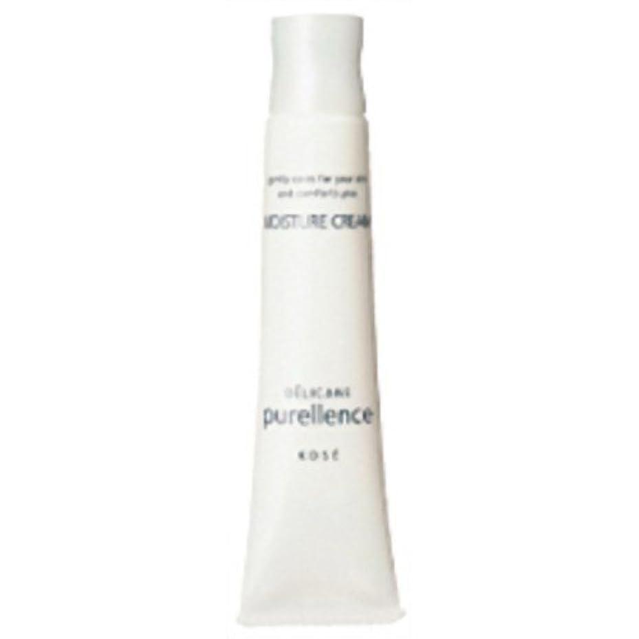 毎回噴出する鉛コーセー デリカーヌ ピュアレンス モイスチュアクリーム 30g