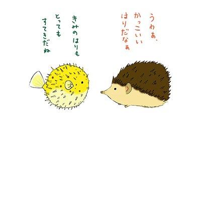 ハリセンボンとハリネズミ(Tシャツ・ホワイト)(XLサイズ) (あおまんぼう)