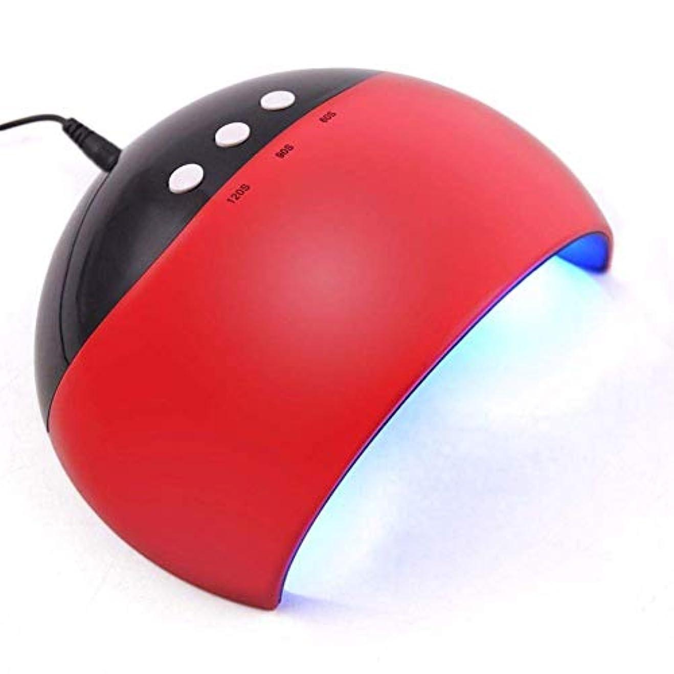 好戦的な潜む筋ネイルドライヤー新しいスタイルLED UVネイルドライヤーポータブルサポートUSB LEDランプネイルドライヤーUV硬化ゲル用速乾性24WサポートUSB充電、写真の色
