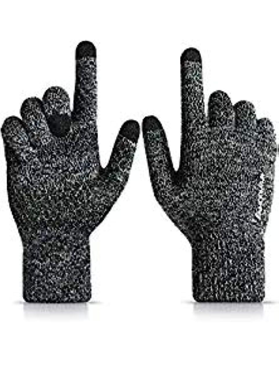 グラフィックブランチぼかす男性と女性のためのニット冬のタッチスクリーン手袋 - 暖かい柔らかいライニング - 滑り止めグリップ - 伸縮性カフ