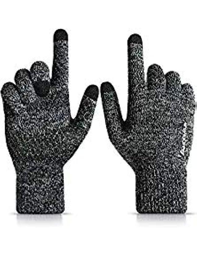 虚偽普遍的な欠点男性と女性のためのニット冬のタッチスクリーン手袋 - 暖かい柔らかいライニング - 滑り止めグリップ - 伸縮性カフ
