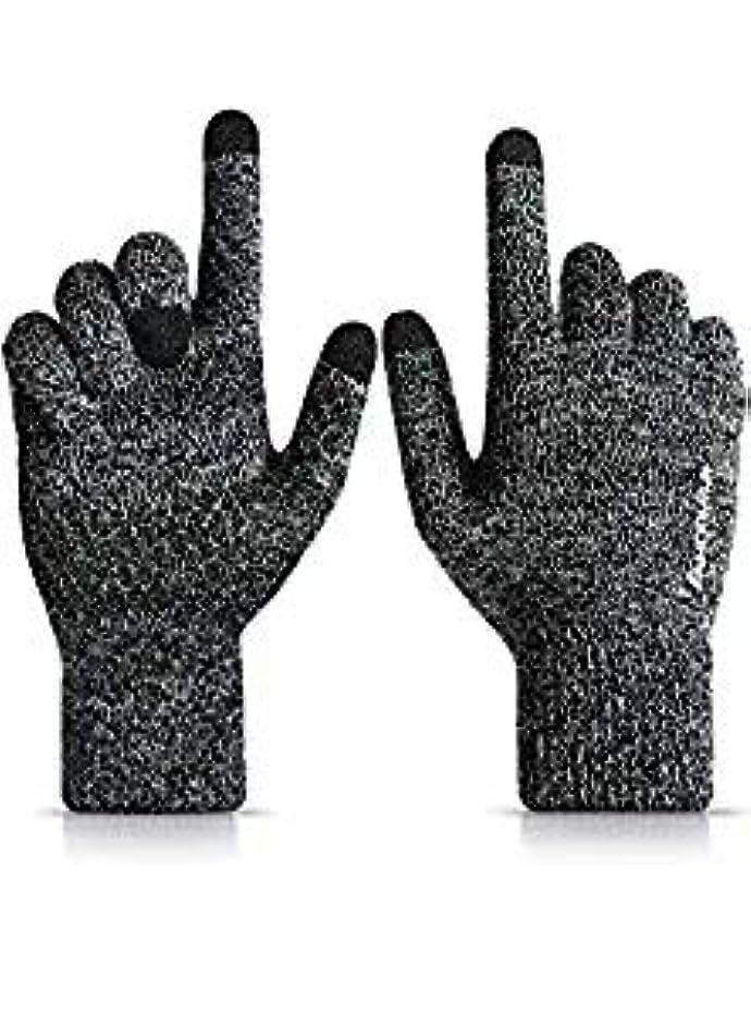 協定プリーツ美的男性と女性のための冬のタッチスクリーン手袋 - 暖かい柔らかいライニング - 滑り止めグリップ - 伸縮性カフ