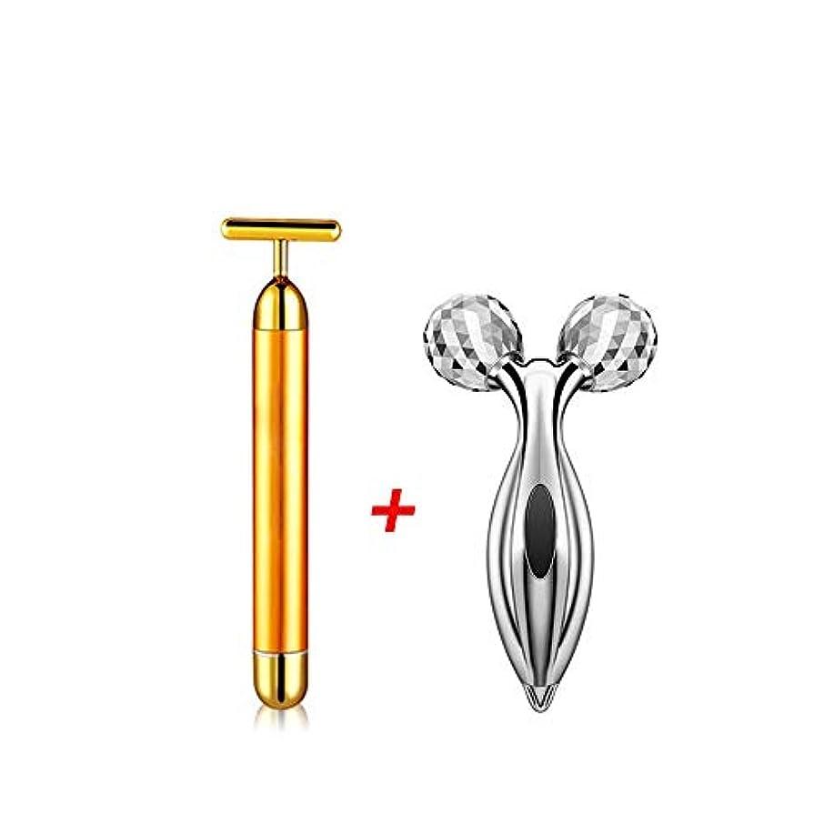 ヘビ手錠潜水艦アンチエイジングのための「T」字型の電気美スティックな3D微小電流顔ローラー、顔の美容ローラーボディマッサージ、顔の輪郭を改善