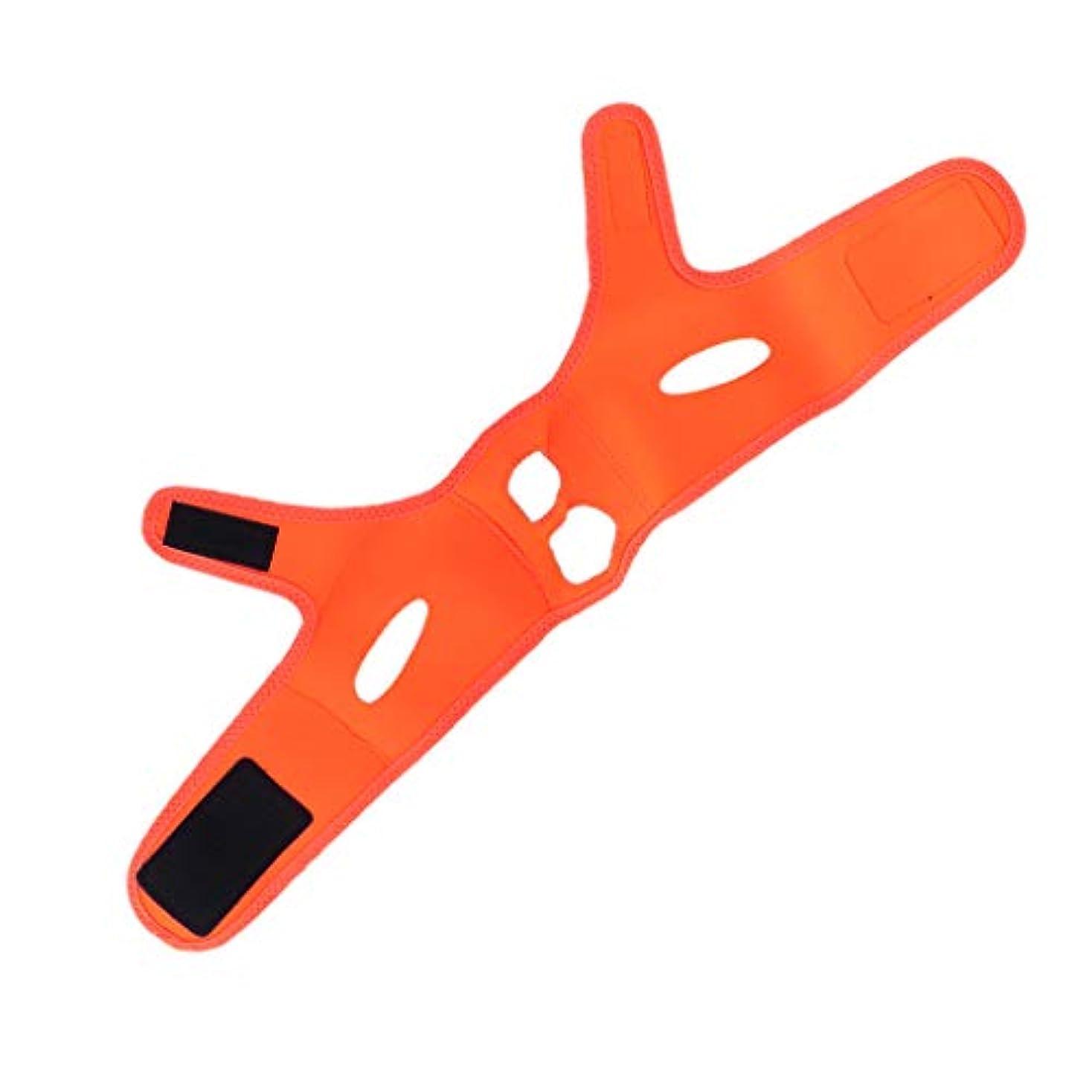 滑り台ローン適度にdailymall 弾性フェイスチンシェイパーストラップベルトVラインフェイシャルネックリフティングツール - オレンジ