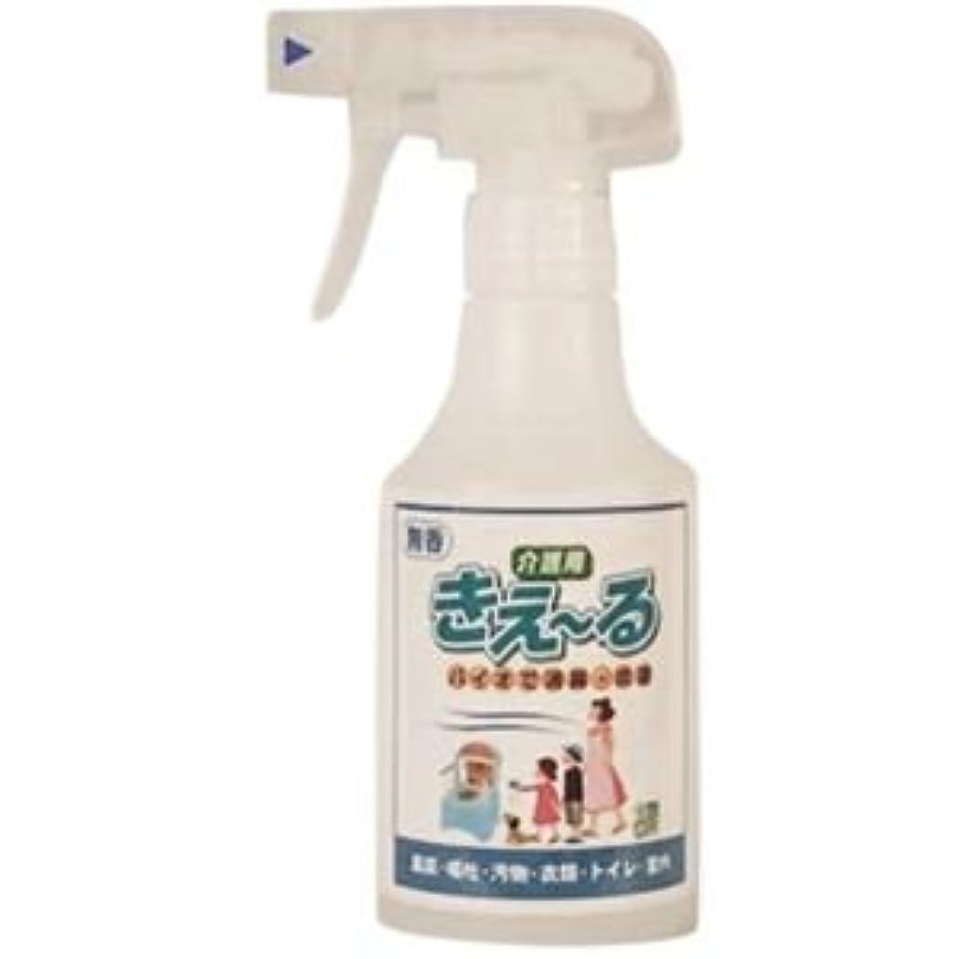 汚れる永遠にグループバイオ活性水介護用きえ?る280ml2本セット