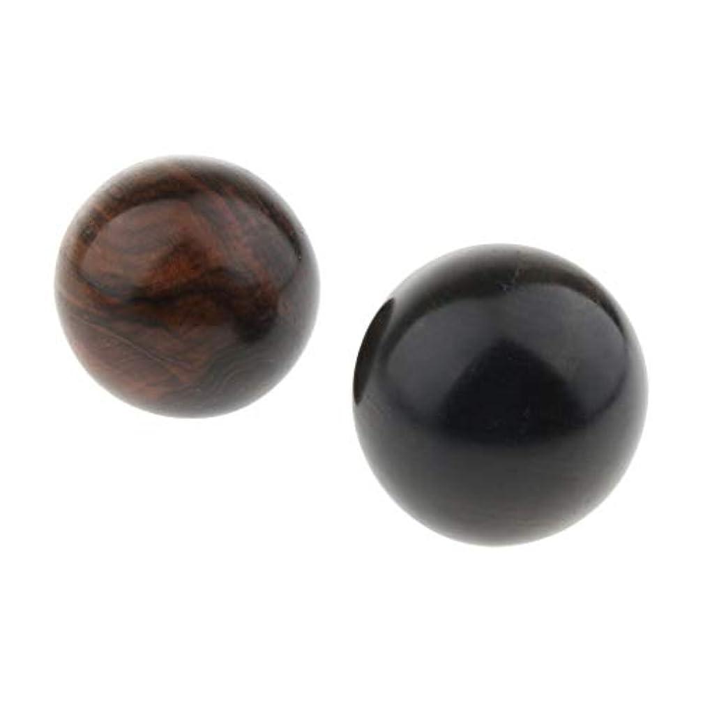 炭水化物ジョージハンブリー賠償木製ハンドボール マッサージボール ストレス解消 運動 健康用具 旅行 男女兼用 2個入