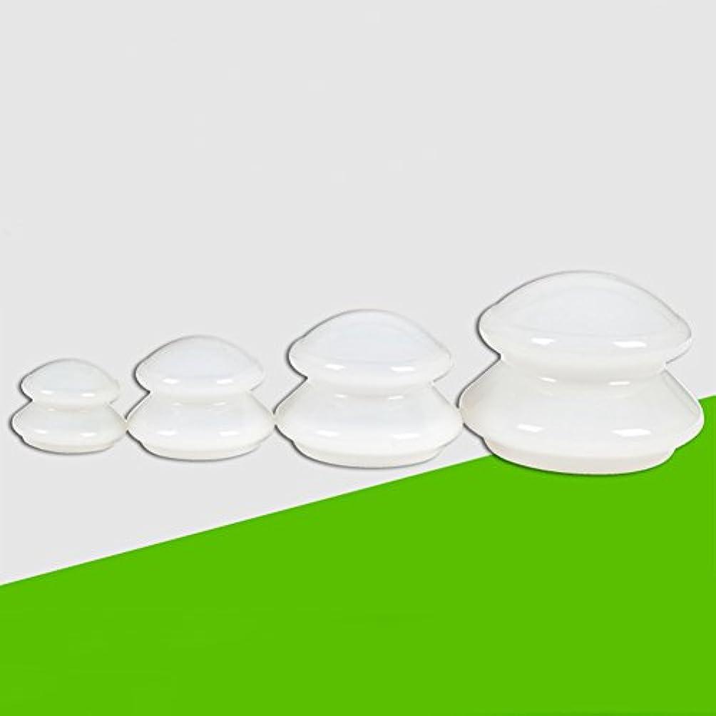 ケーキ将来の玉Liebeye カッピング マッサージ 負圧 シリコン カッピング カップセット フェイシャル ボディ カッピング 装置 4PCS ミルキー