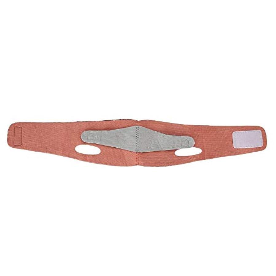 フェイスリフティング痩身マスクプロテクター包帯減少顔の二重あごケア減量美容ベルトアンチしわ(02#)