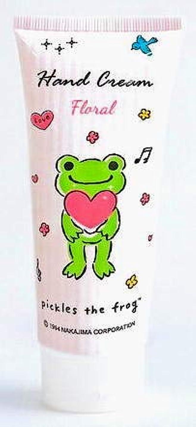 不倫付き添い人する必要がある◆【pickles the frog】◆かえるのピクルス ハンドクリーム<フローラル> 100ml◆