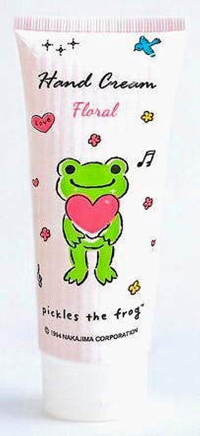 相対サイズ秘密のゴミ◆【pickles the frog】◆かえるのピクルス ハンドクリーム<フローラル> 100ml◆