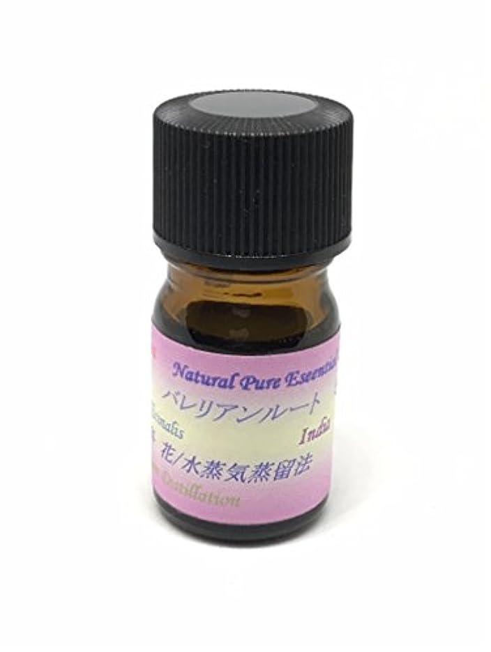ワイプコントローラアラートバレリアンルート精油 西洋カノコ草 Valerian root  (30ml)