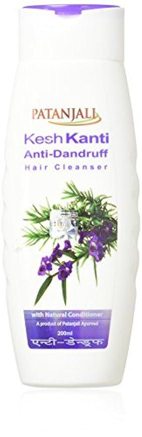 教育イーウェル突進PATANJALI Kesh Kanti Anti-Dandruff Hair Cleanser Shampoo, 200ML by Patanjali