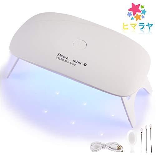 ヒマラヤ  レジン道具 UVランプ/UVライト/UV LED 調色棒(3枚)、調色パレット付  硬化用ライト 5w ケーブル付