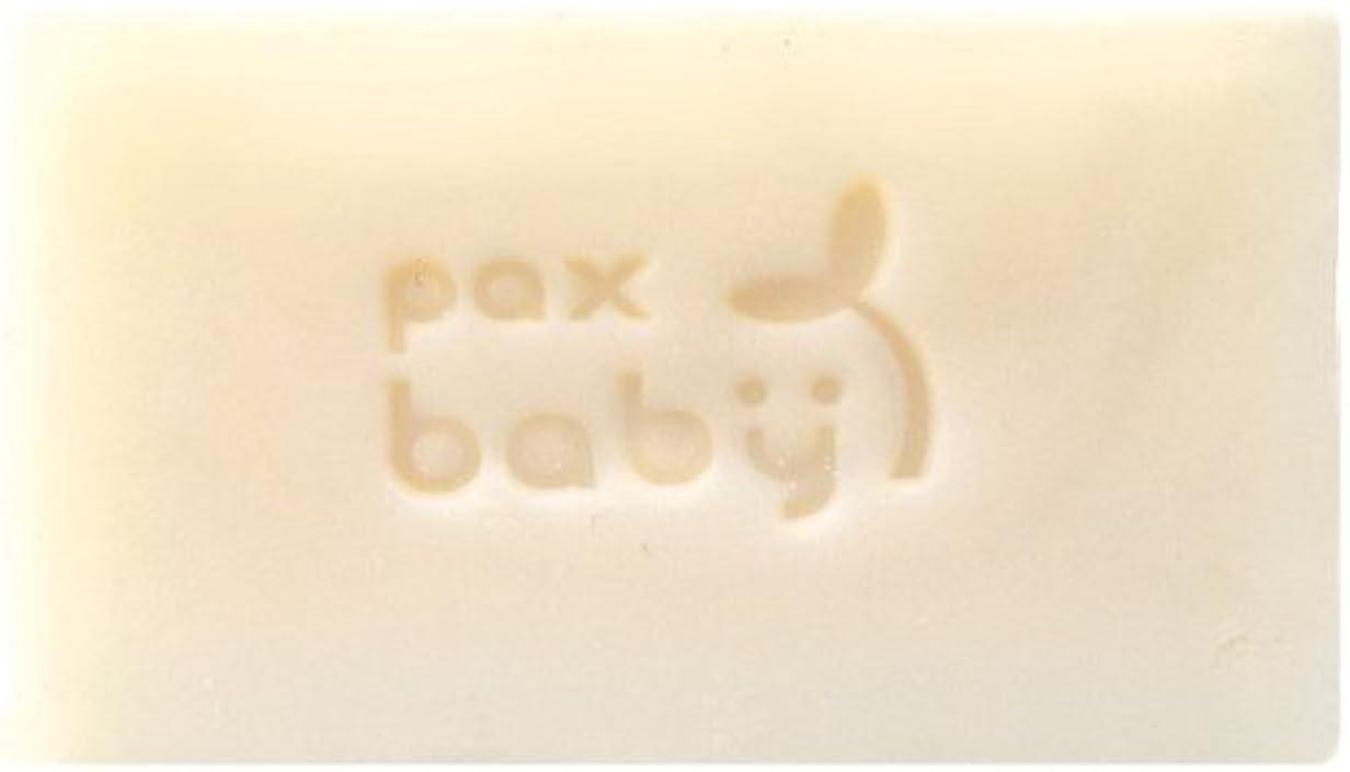忌み嫌う振動する測るパックスベビー ソープ 100g